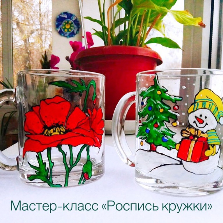 "Master-class ""Painting mugs"""