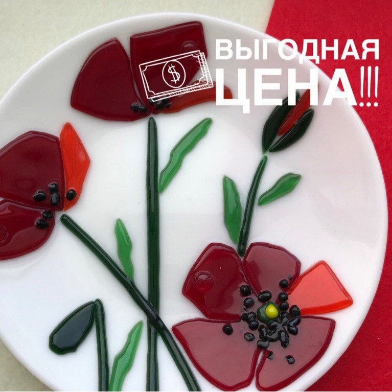 "Master-class ""Plate with poppies"" in the technique of fusing"